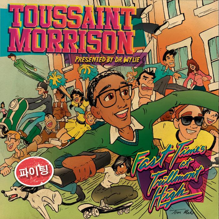Toussaint Morrison