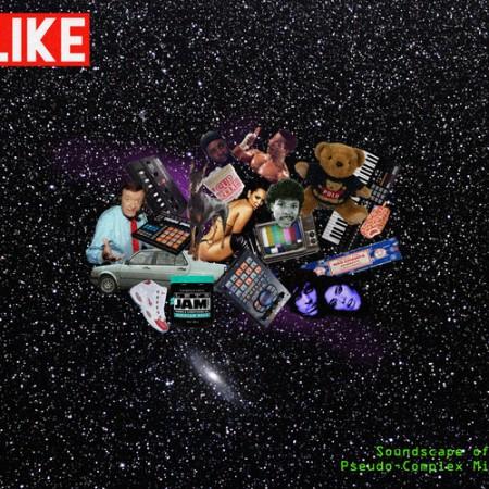 soundscape of a pseudo complex mind